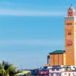 ¿Conoces la Mezquita de Coquimbo?